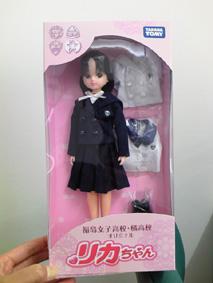 福島女子高校の制服をきたリカちゃん