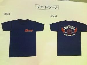 消防団のTシャツです。提案した数パターン、どれも気に入ってもらいましたが、これに決定しました