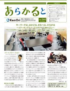web_pdf.indd